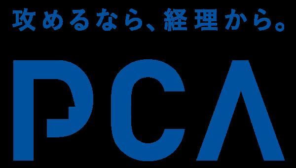 ピー・シー・エー株式会社中部営業部